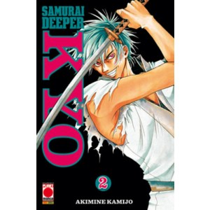 Samurai Deeper Kyo - N° 2 - Samurai Deeper Kyo (M38) - Planet Manga