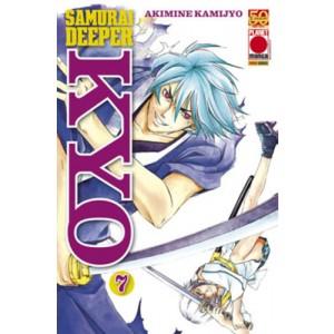 Samurai Deeper Kyo - N° 7 - Samurai Deeper Kyo (M38) - Planet Manga
