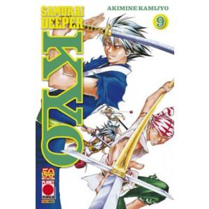 Samurai Deeper Kyo - N° 9 - Samurai Deeper Kyo (M38) - Planet Manga