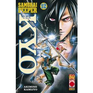 Samurai Deeper Kyo - N° 12 - Samurai Deeper Kyo (M38) - Planet Manga