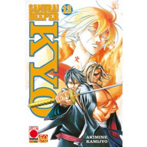 Samurai Deeper Kyo - N° 13 - Samurai Deeper Kyo (M38) - Planet Manga