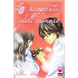 Scoperta Dell'Amore - N° 4 - Scoperta Dell'Amore (M14) - Mille Emozioni Planet Manga