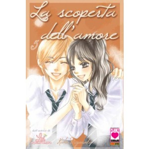 Scoperta Dell'Amore - N° 5 - Scoperta Dell'Amore (M14) - Mille Emozioni Planet Manga