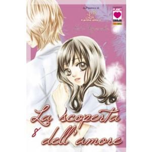 Scoperta Dell'Amore - N° 8 - Scoperta Dell'Amore (M14) - Mille Emozioni Planet Manga