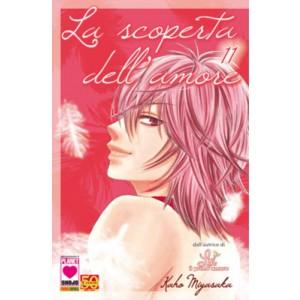 Scoperta Dell'Amore - N° 11 - Scoperta Dell'Amore (M14) - Mille Emozioni Planet Manga