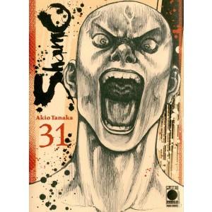 Shamo Nato Per Combattere - N° 31 - Shamo Nato Per Combattere - Planet Manga