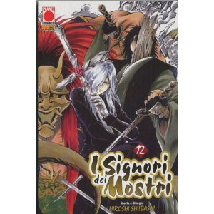 Signori Dei Mostri - N° 12 - Signori Dei Mostri - Planet Manga Presenta Planet Manga