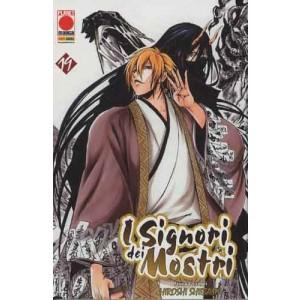 Signori Dei Mostri - N° 19 - Signori Dei Mostri - Planet Manga Presenta Planet Manga