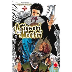 Signori Dei Mostri - N° 21 - Signori Dei Mostri - Planet Manga Presenta Planet Manga