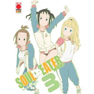 Soul Eater Not! - N° 3 - Soul Eater Not! - Capolavori Manga Planet Manga