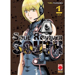 Soul Reviver South (M3) - N° 1 - Soul Reviver South - Glam Planet Manga