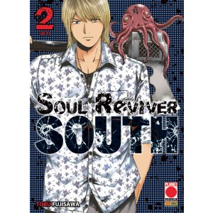 Soul Reviver South (M3) - N° 2 - Soul Reviver South - Glam Planet Manga