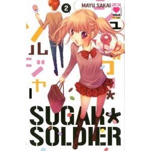 Sugar Soldier - N° 2 - Sugar Soldier - Manga Dream Planet Manga