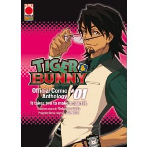 Tiger & Bunny Official Comic Anthology - N° 1 - Tiger & Bunny - Manga Hero Planet Manga
