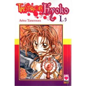 Time Stranger Kyoko - N° 1 - Time Stranger Kyoko (M3) - Manga Heart Planet Manga