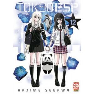 Tokyo Esp - N° 12 - Tokyo Esp (M15) - Manga Universe Planet Manga