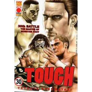 Tough - N° 30 - Tough - Manga Mix Planet Manga