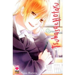 Tsubasa E Hotaru (M11) - N° 7 - Tsubasa E Hotaru - Manga Angel Planet Manga