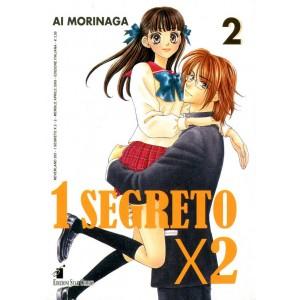1 Segreto X 2 - N° 2 - 1 Segreto X 2 (M8) - Neverland 205 Star Comics