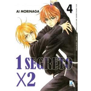 1 Segreto X 2 - N° 4 - 1 Segreto X 2 (M8) - Neverland 205 Star Comics