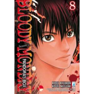 Bloody Monday Season 2 - N° 8 - Bloody Monday Season 2 - Pandora'S Box 8 (M8) - Action Star Comics