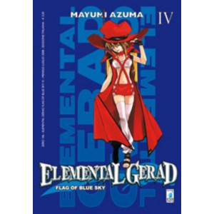 Elemental Gerad Flag Blue Sky - N° 4 - Elemental Gerad Flag Blue Sky - Zero Star Comics
