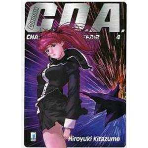 Gundam C.D.A. - N° 4 - Gundam C.D.A. (M14) - Gundam Universe Star Comics