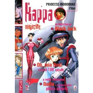 Kappa Magazine - N° 96 - Kappa Magazine - Star Comics