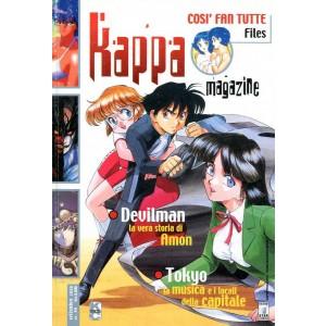 Kappa Magazine - N° 99 - Kappa Magazine - Star Comics