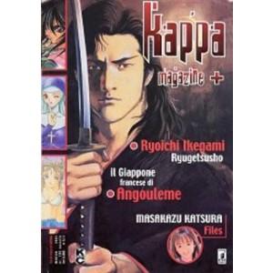 Kappa Magazine - N° 105 - Kappa Magazine - Star Comics