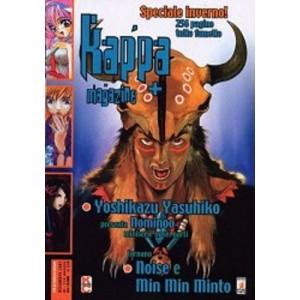 Kappa Magazine - N° 114 - Kappa Magazine - Star Comics