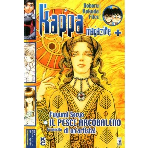 Kappa Magazine - N° 122 - Kappa Magazine - Star Comics
