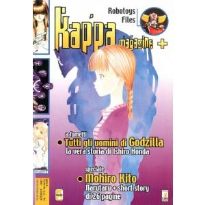 Kappa Magazine - N° 124 - Kappa Magazine - Star Comics