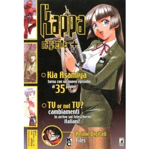 Kappa Magazine - N° 131 - Kappa Magazine - Star Comics