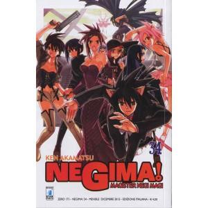 Negima! - N° 34 - Negima! (M38) - Zero Star Comics