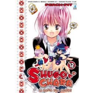 Shugo Chara! - N° 12 - Shugo Chara! (M12) - Star Comics