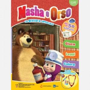 Masha e Orso - La rivista ufficiale Numero 4 del 2017
