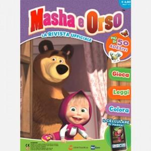 Masha e Orso - La rivista ufficiale Numero 1 del 2017 con Cellulare di Masha