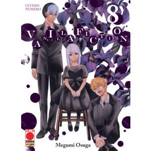 Vanilla Fiction - N° 8 - Vanilla Fiction - Manga Sun Planet Manga