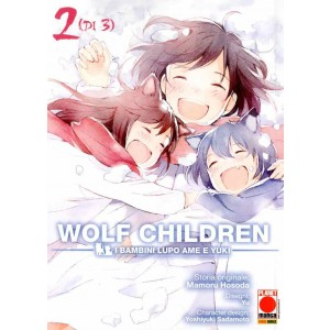 Wolf Children - N° 2 - Wolf Children (M3) - Planet Manga