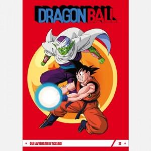 DRAGON BALL DVD Due avversari d'acciaio