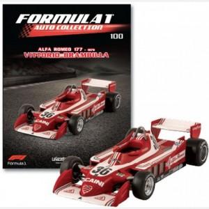 Formula 1 Auto Collection Alfa Romeo 177 - 1979