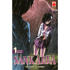 Sankarea Un Amore Di Zombie - N° 1 - Sankarea Un Amore Di Zombie - Manga Glam Planet Manga
