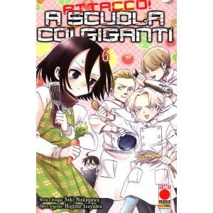 A Scuola Con I Giganti - N° 6 - Attacco! A Scuola Con I Giganti - Manga Hero Planet Manga