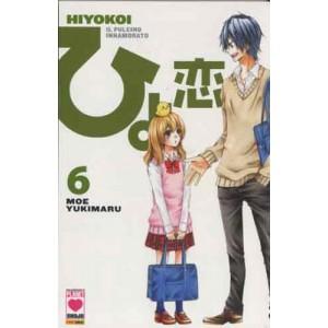Hiyokoi - N° 6 - Il Pulcino Innamorato - Planet Ai Planet Manga