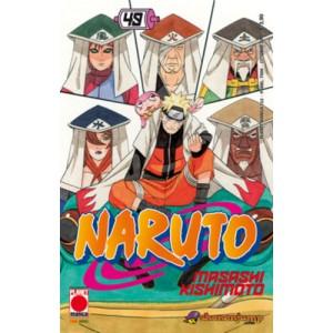 Naruto - N° 49 - Naruto - Planet Manga Planet Manga
