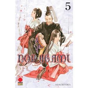 Noragami - N° 5 - Noragami - Manga Choice Planet Manga