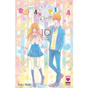 Romantica Clock - N° 10 - Romantica Clock - Yume Planet Manga