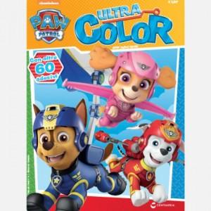 PAW Patrol - Gioca e colora Numero 8 del 2017