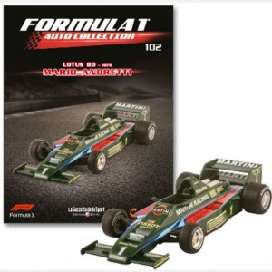 Formula 1 Auto Collection Lotus 80 - 1979